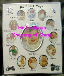 Baby Year Photo Metal Frame