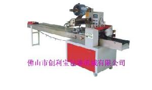 middle snack food packaging machine cb 320