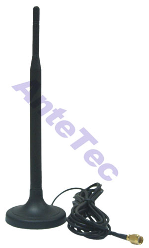Offer Gsm Quad Band Dish Antenna At018n1g4