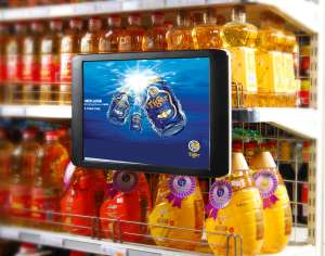 Sell 19 Inch Pop / Pos Media Advertising Player / Digital Signage / Lcd Advertisement Display / Scre