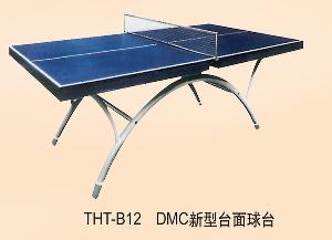 Sell Outdoor Table Tennis