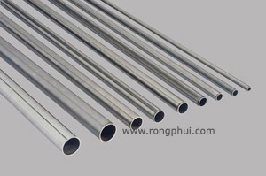 Sell Carbon Alloy Seamless Steel Tube Pipe
