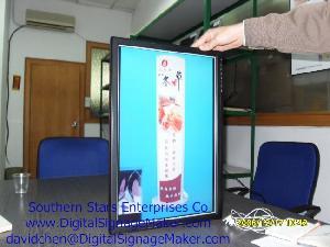22 vertical lcd digital advertising player media promotional sel