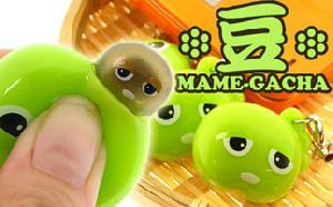 gachapin bean mame gacha cell phone strap