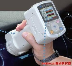 Konica Minolta Cm-700d / 600d Spectrophotometer