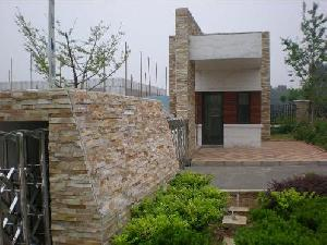 Culture Stone For Wall Cladding From Top Slate Co., Ltd