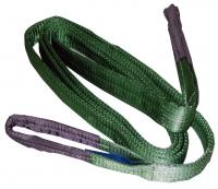 flat woven webbing sling
