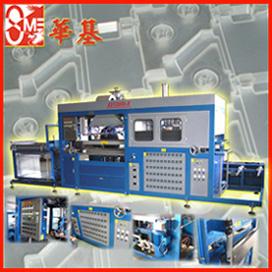 vacuum forming machine pid control