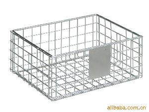 Hamster Baskets - Freezer Baskets Prices and Ordering