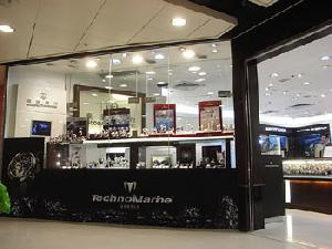Jewellery And Watch Display Showcases With Led Lightings In Retail Store Or Shop