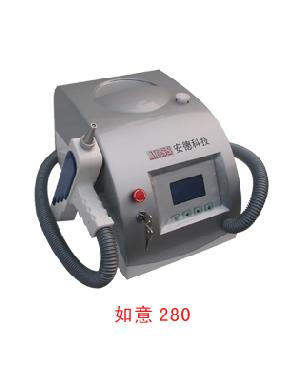Sell Laser Tattoo Removal Equipment
