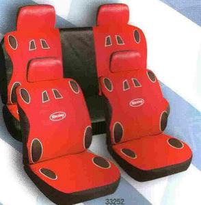 Auto Accessories, Car Accessories , Car Cover, Seat Cover , Car Cushion