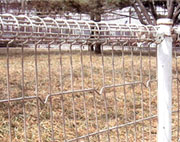DOUBLE LOOP FENCE HOW TO MAKE FENCE