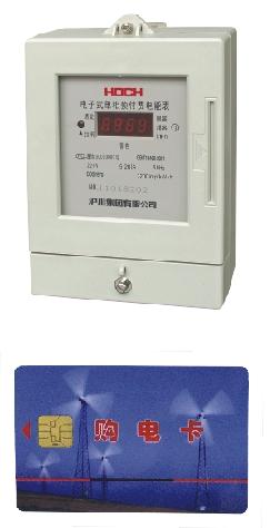 Hcm030 Singe Phase Electronic Prepayment Kilowatt Hour Meter