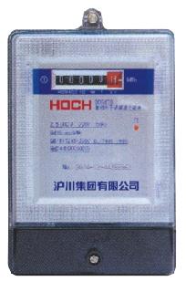 Hcm010 Single Phase Electronic Kilowatt Hour Meter