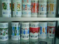 Sell Roll Film For Automatic Packaging