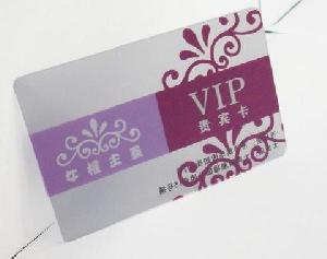 Plastic Card / Pvc Cards From China 001