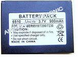 Cellular Phone Battery