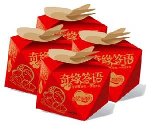 Sell Wedding Fortune Cookies