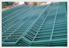 Heavy Type Pvc Coated Welded Wire Mesh Panel
