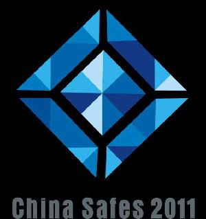 China Guangzhou International Safes Imports And Exports Exposition 2011