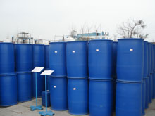 Supply Atmp And All Kinds Of Water Treatment Chemicals