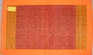 Grass Mat, Latex Backed Table Mat, Wall Curtain Tapis De Sol Jonc De Mer Couleur
