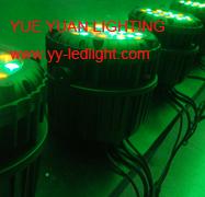 5w 48pcs outdoor led par64 cans stage lighting