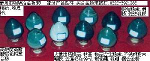 cobalt alloy powder