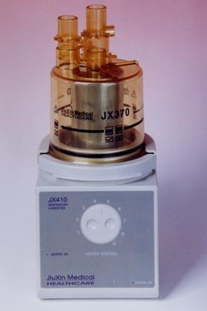 Jixi410 Humidifier System