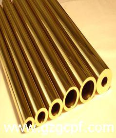 beryllium copper c17200 sheet becu alloy 25